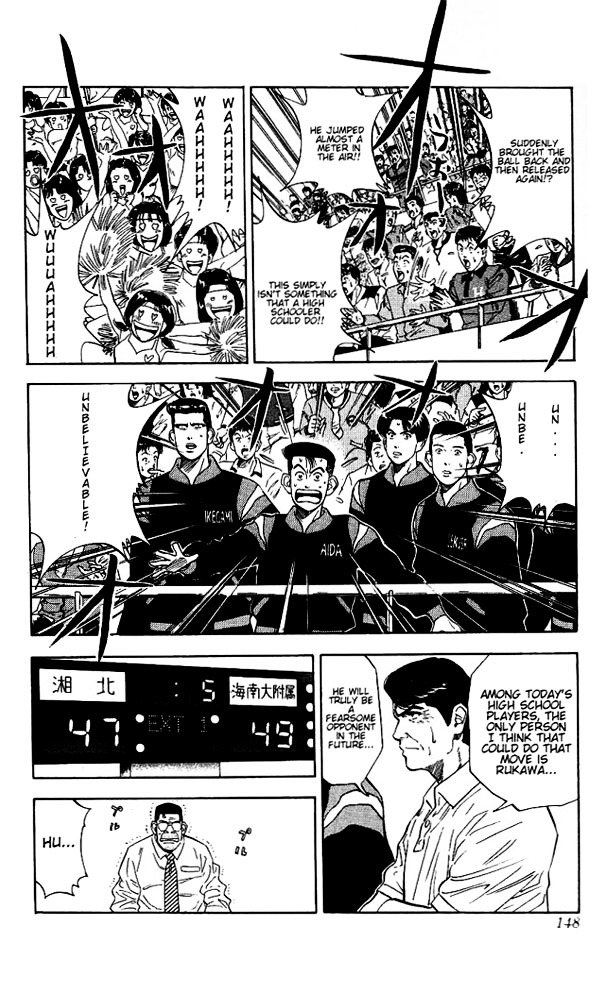 Slam Dunk Chapter 115  Online Free Manga Read Image 3