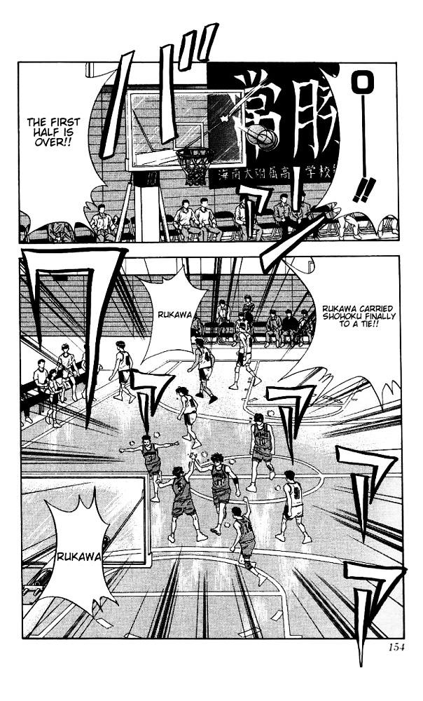 Slam Dunk Chapter 115  Online Free Manga Read Image 9