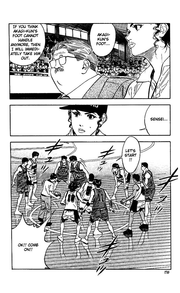 Slam Dunk Chapter 116  Online Free Manga Read Image 12
