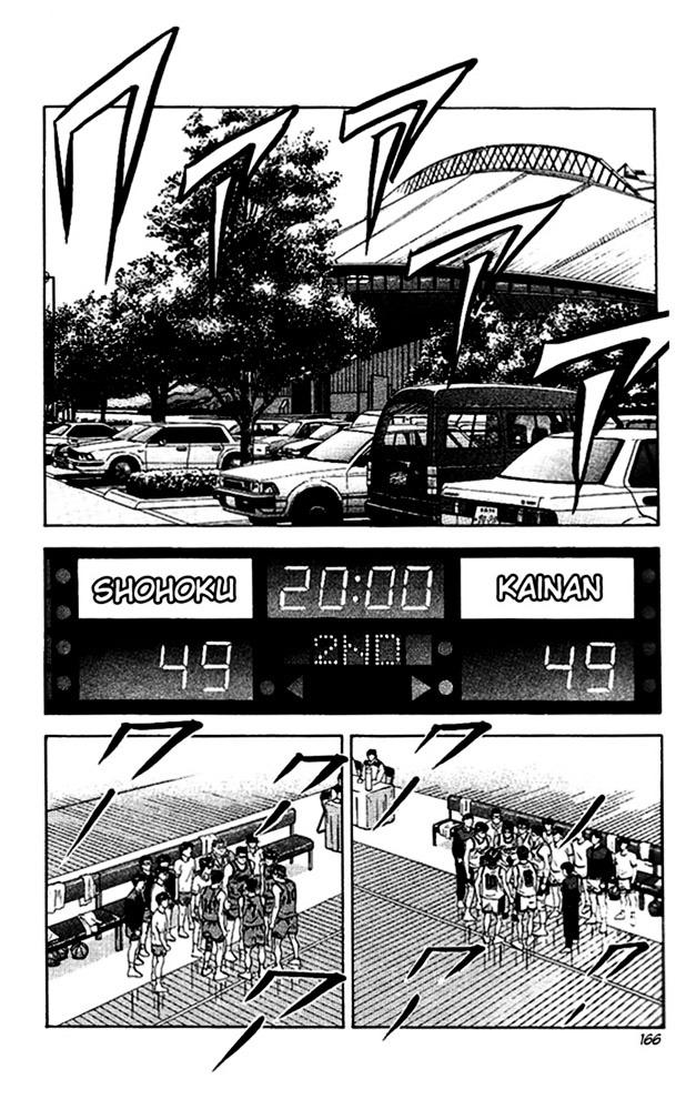 Slam Dunk Chapter 116  Online Free Manga Read Image 2