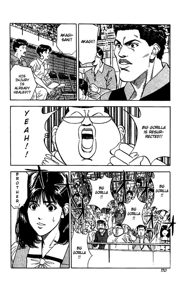 Slam Dunk Chapter 116  Online Free Manga Read Image 6