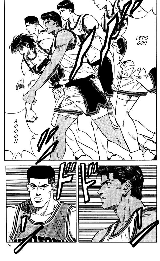 Slam Dunk Chapter 116  Online Free Manga Read Image 7