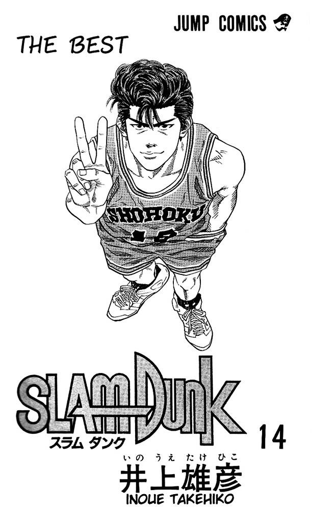 Slam Dunk Chapter 117  Online Free Manga Read Image 1
