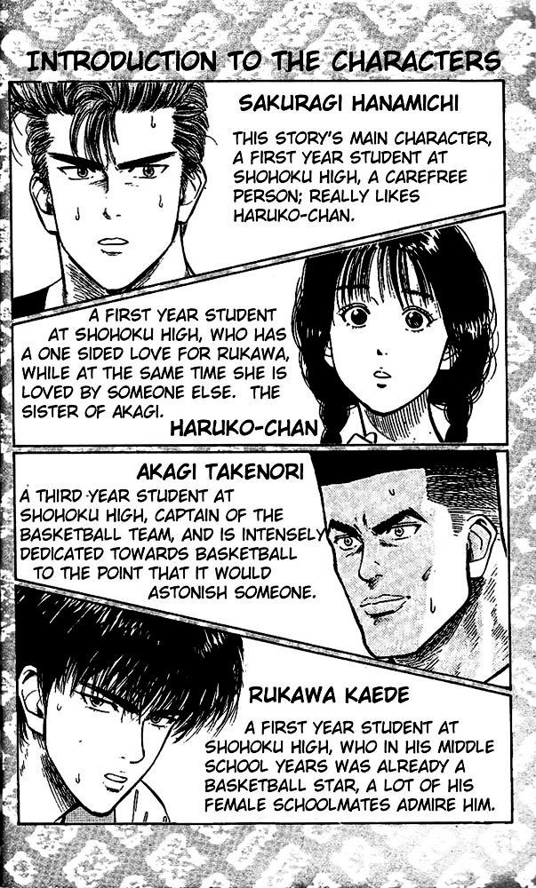 Slam Dunk Chapter 117  Online Free Manga Read Image 2