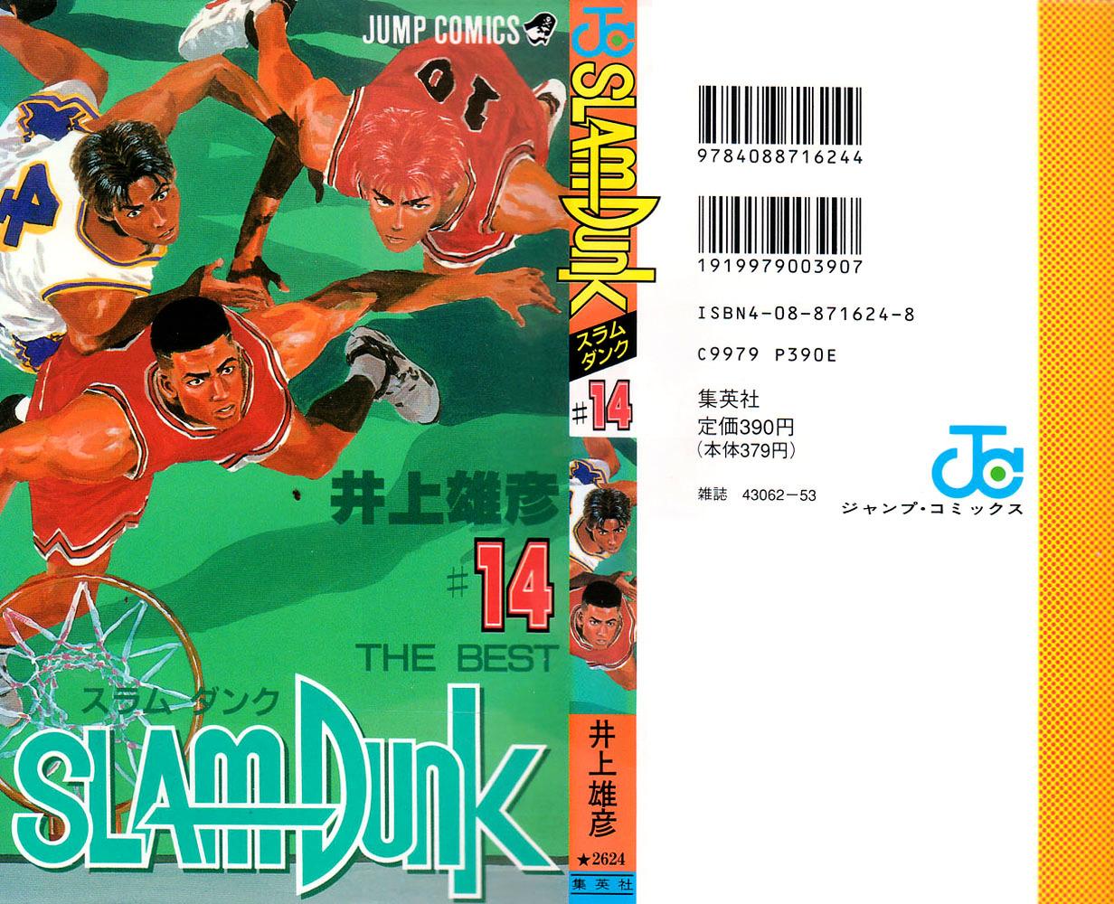 Slam Dunk Chapter 117  Online Free Manga Read Image 25