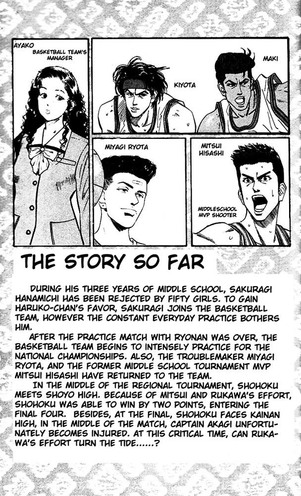 Slam Dunk Chapter 117  Online Free Manga Read Image 3