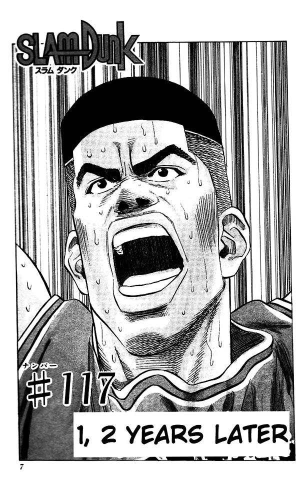 Slam Dunk Chapter 117  Online Free Manga Read Image 5