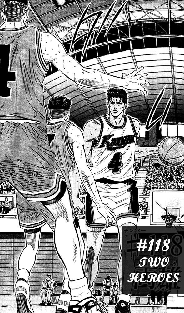 Slam Dunk Chapter 118  Online Free Manga Read Image 1