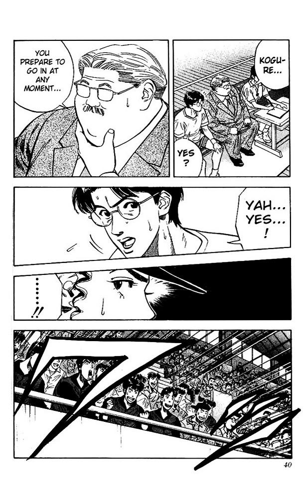 Slam Dunk Chapter 118  Online Free Manga Read Image 13