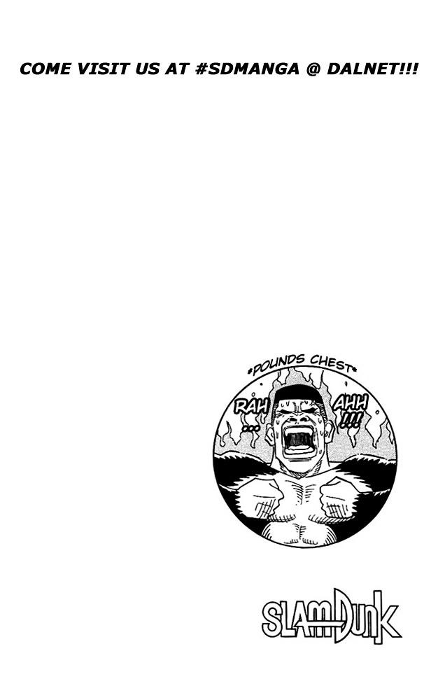 Slam Dunk Chapter 118  Online Free Manga Read Image 19