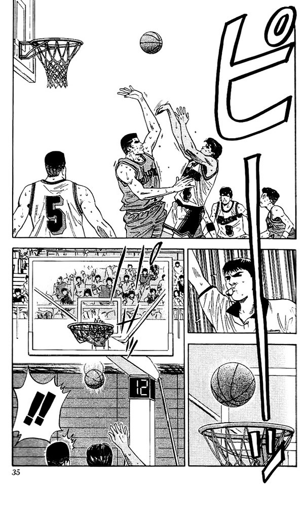 Slam Dunk Chapter 118  Online Free Manga Read Image 8