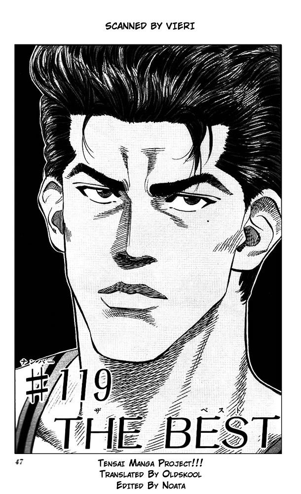 Slam Dunk Chapter 119  Online Free Manga Read Image 1