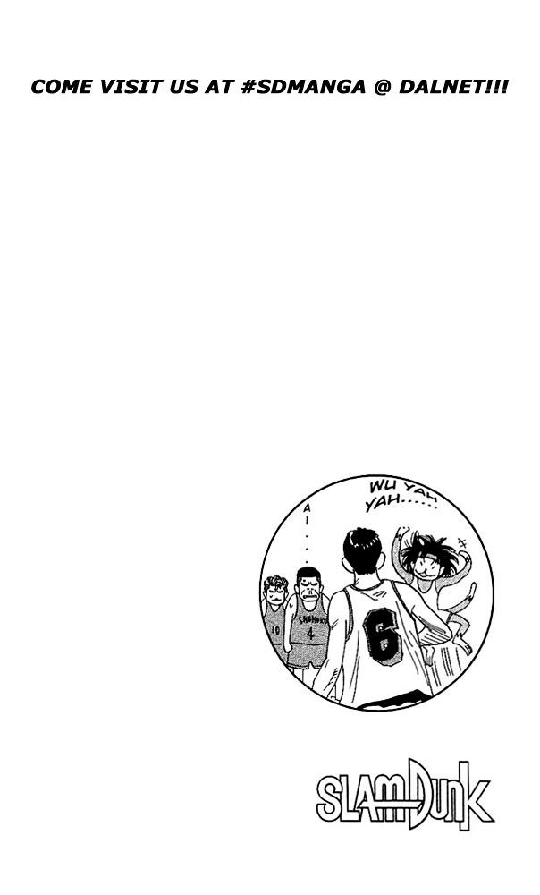 Slam Dunk Chapter 119  Online Free Manga Read Image 19