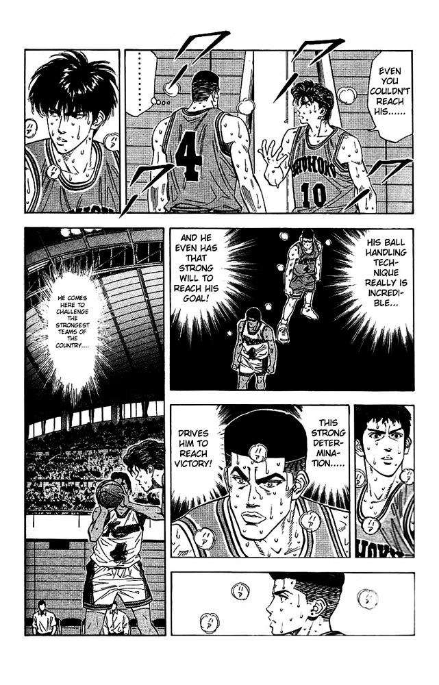Slam Dunk Chapter 119  Online Free Manga Read Image 8
