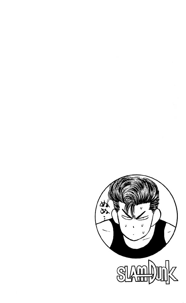 Slam Dunk Chapter 12  Online Free Manga Read Image 1