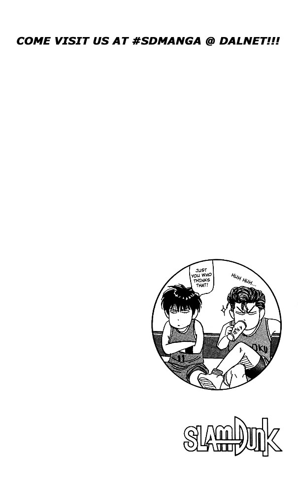 Slam Dunk Chapter 120  Online Free Manga Read Image 20
