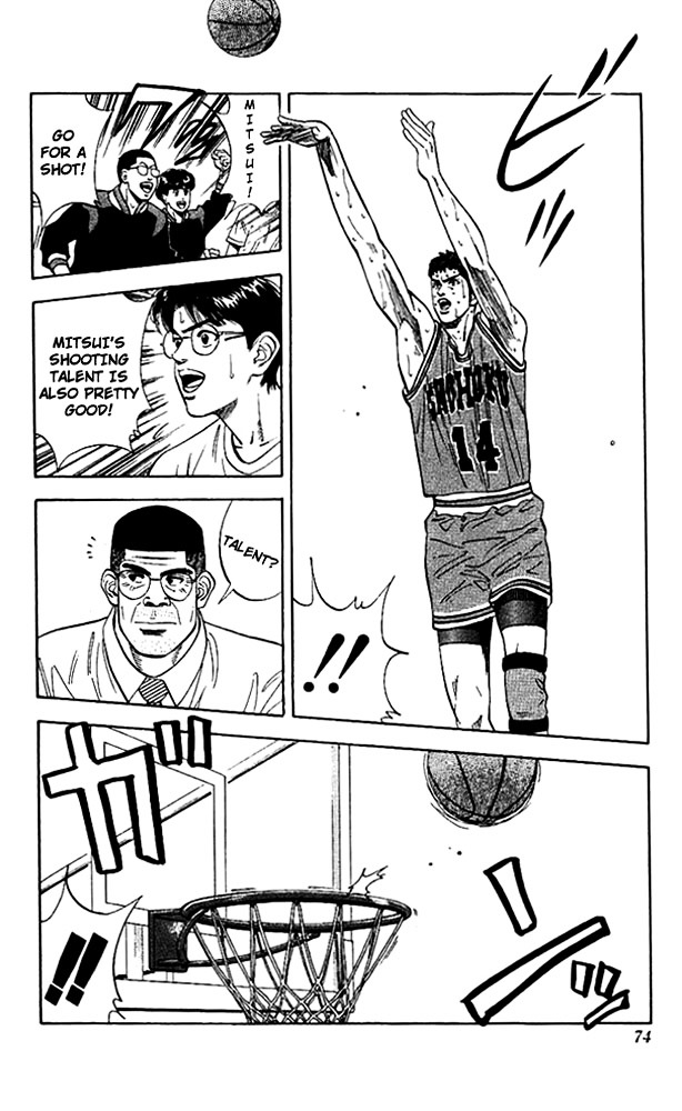 Slam Dunk Chapter 120  Online Free Manga Read Image 8