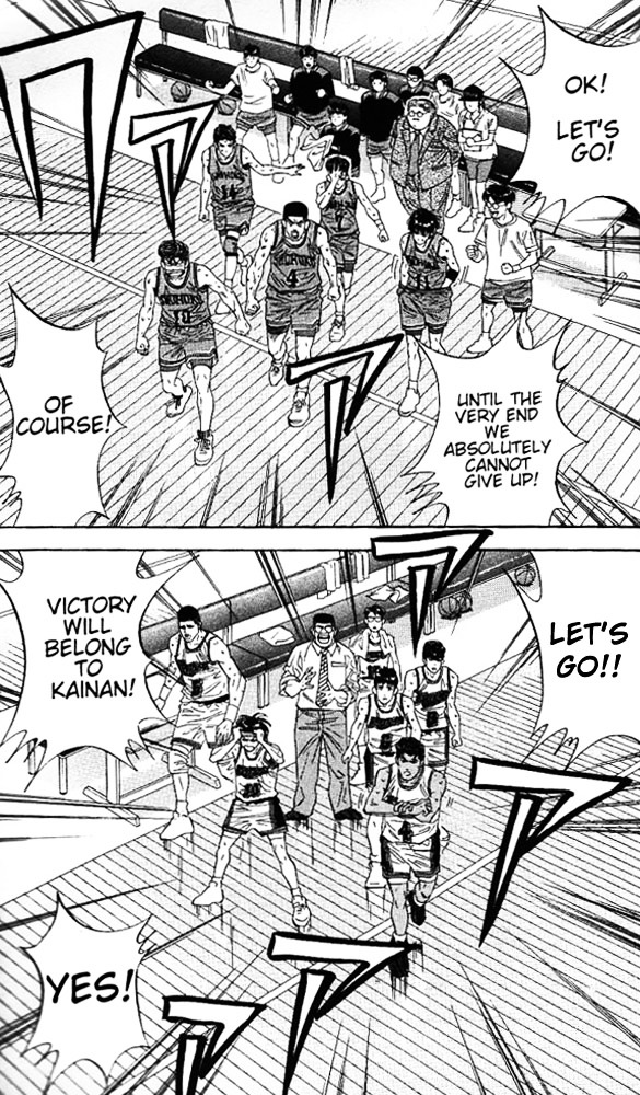Slam Dunk Chapter 121  Online Free Manga Read Image 9
