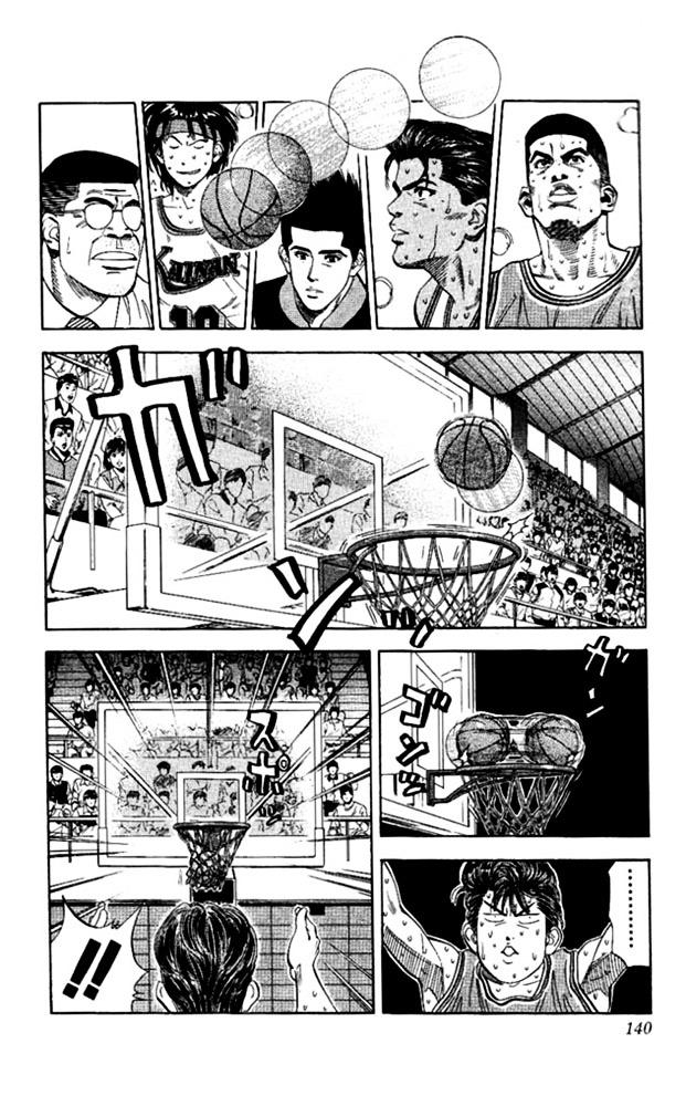 Slam Dunk Chapter 123  Online Free Manga Read Image 13