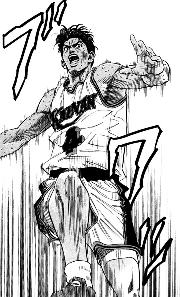 Slam Dunk Chapter 123  Online Free Manga Read Image 2