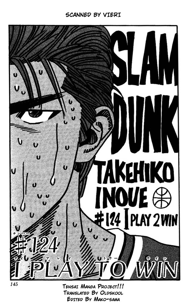 Slam Dunk Chapter 124  Online Free Manga Read Image 1