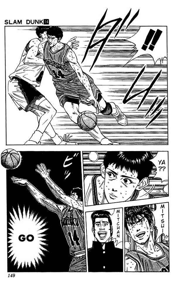 Slam Dunk Chapter 124  Online Free Manga Read Image 4