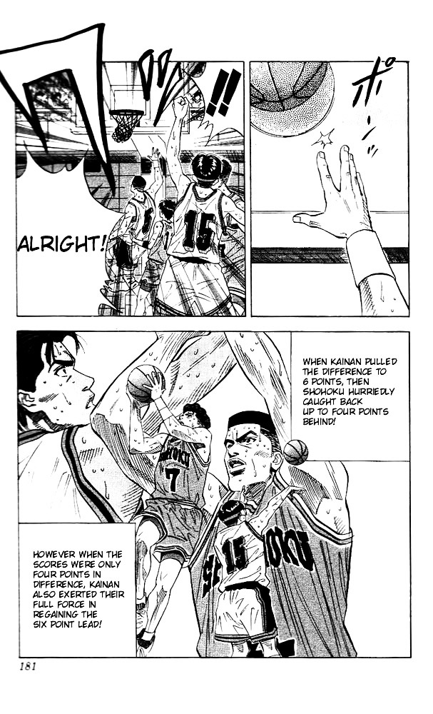 Slam Dunk Chapter 125  Online Free Manga Read Image 17