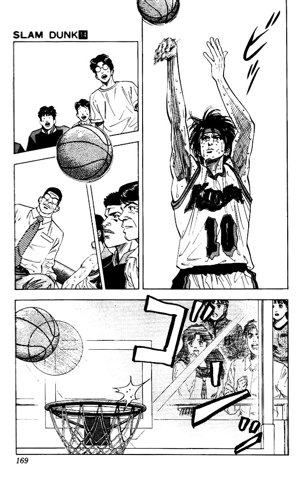 Slam Dunk Chapter 125  Online Free Manga Read Image 5