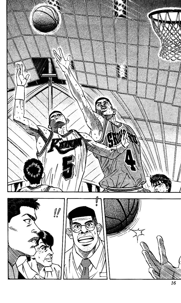 Slam Dunk Chapter 126  Online Free Manga Read Image 14
