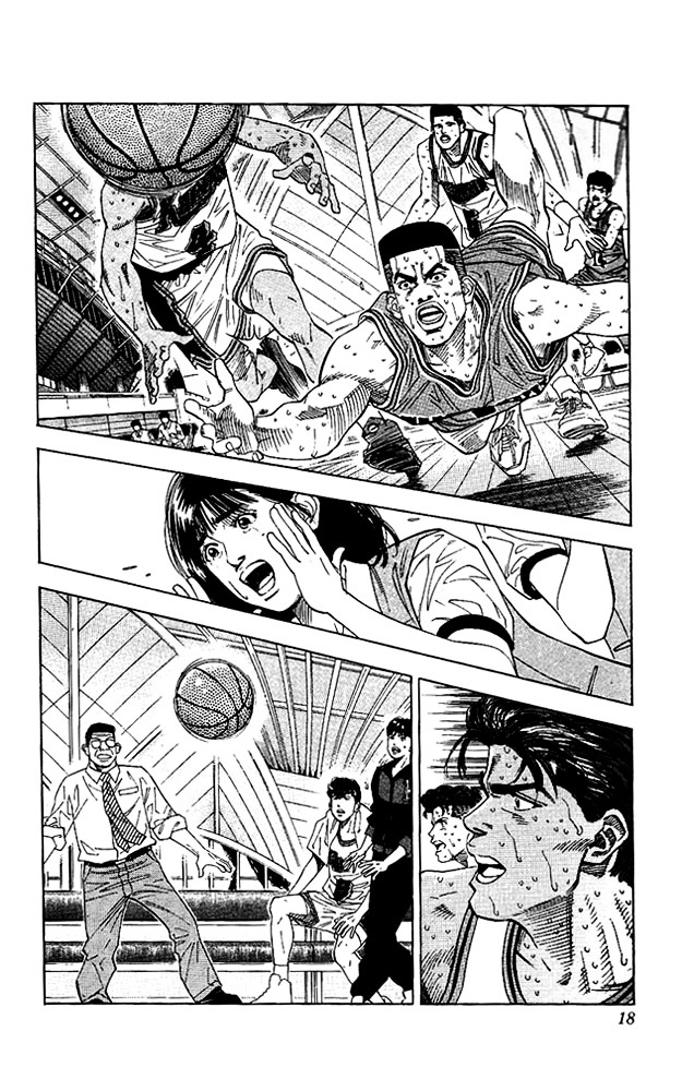 Slam Dunk Chapter 126  Online Free Manga Read Image 16