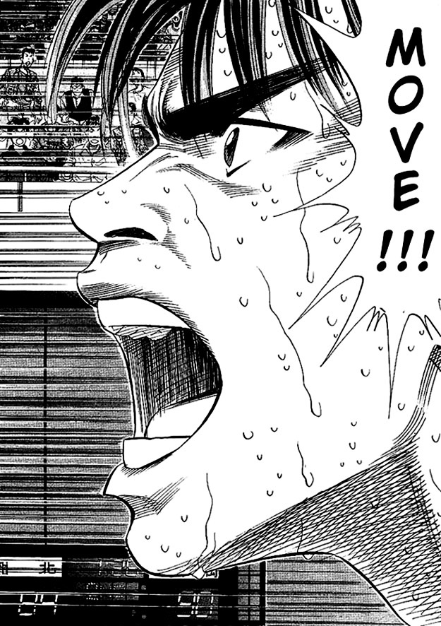 Slam Dunk Chapter 126  Online Free Manga Read Image 18
