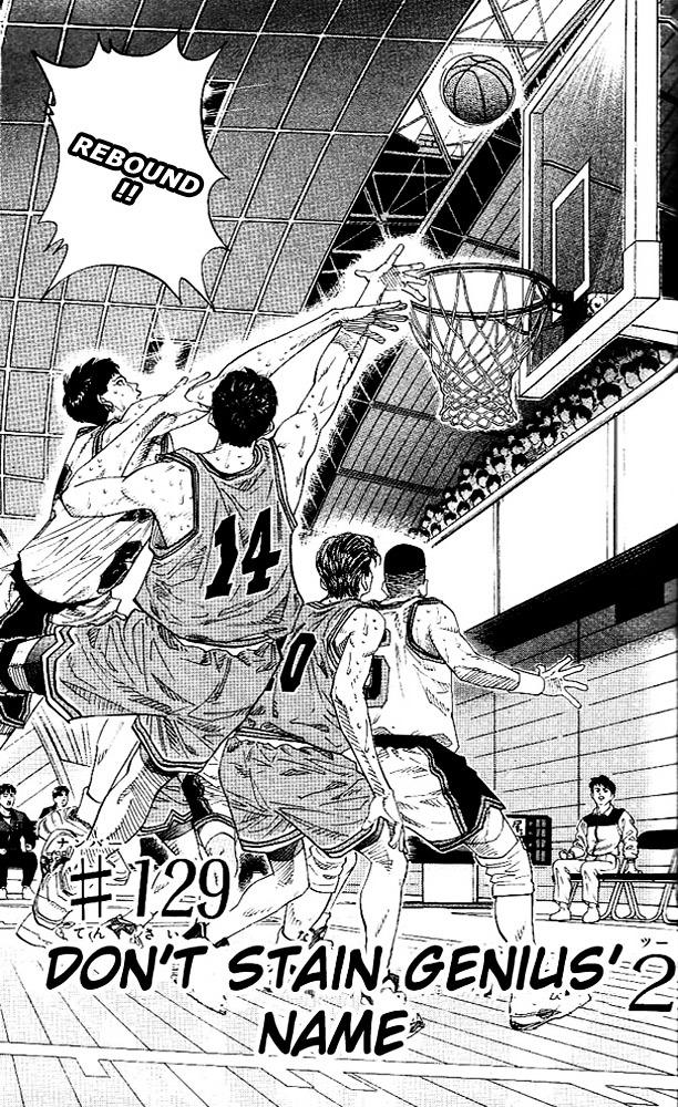 Slam Dunk Chapter 129  Online Free Manga Read Image 1