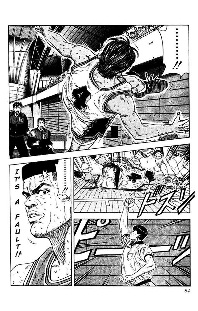 Slam Dunk Chapter 129  Online Free Manga Read Image 16