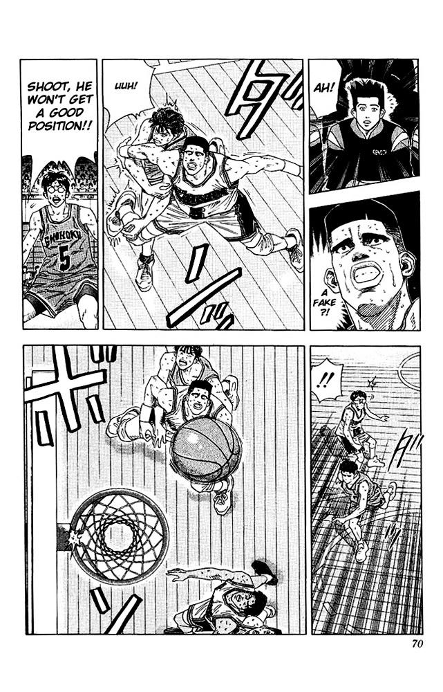 Slam Dunk Chapter 129  Online Free Manga Read Image 4