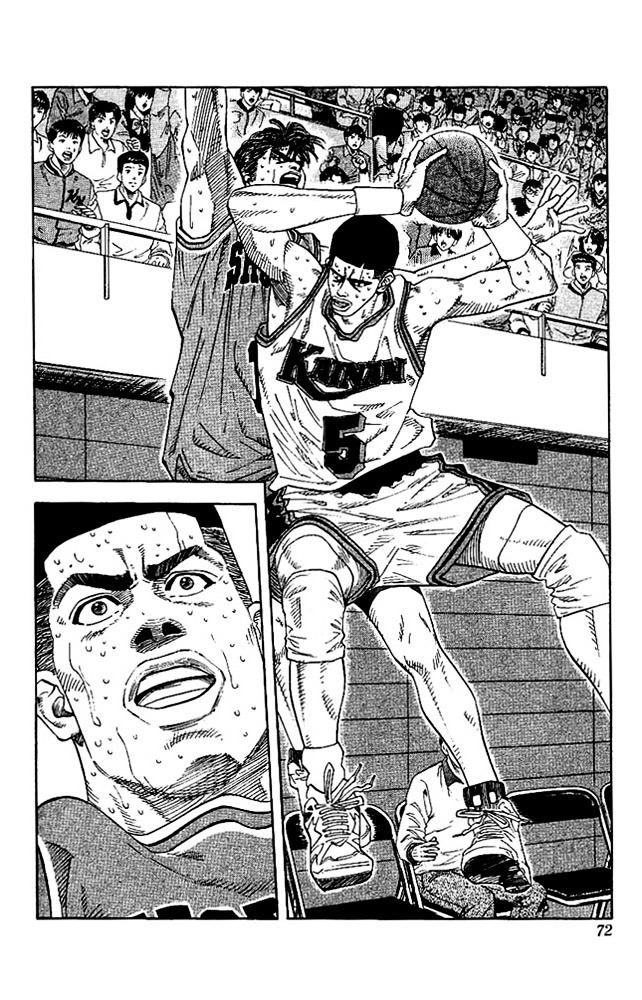 Slam Dunk Chapter 129  Online Free Manga Read Image 6
