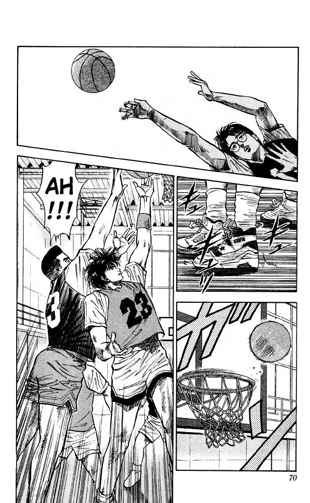Slam Dunk Chapter 13  Online Free Manga Read Image 2