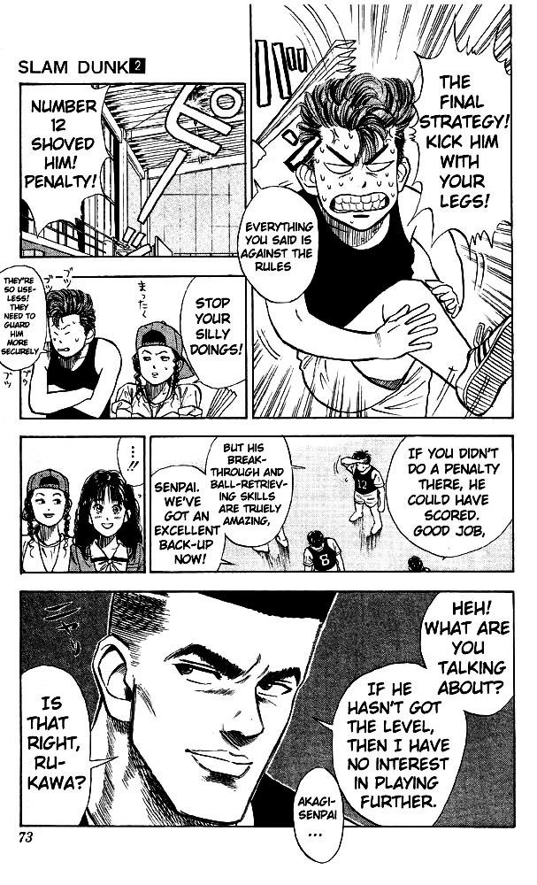 Slam Dunk Chapter 13  Online Free Manga Read Image 5