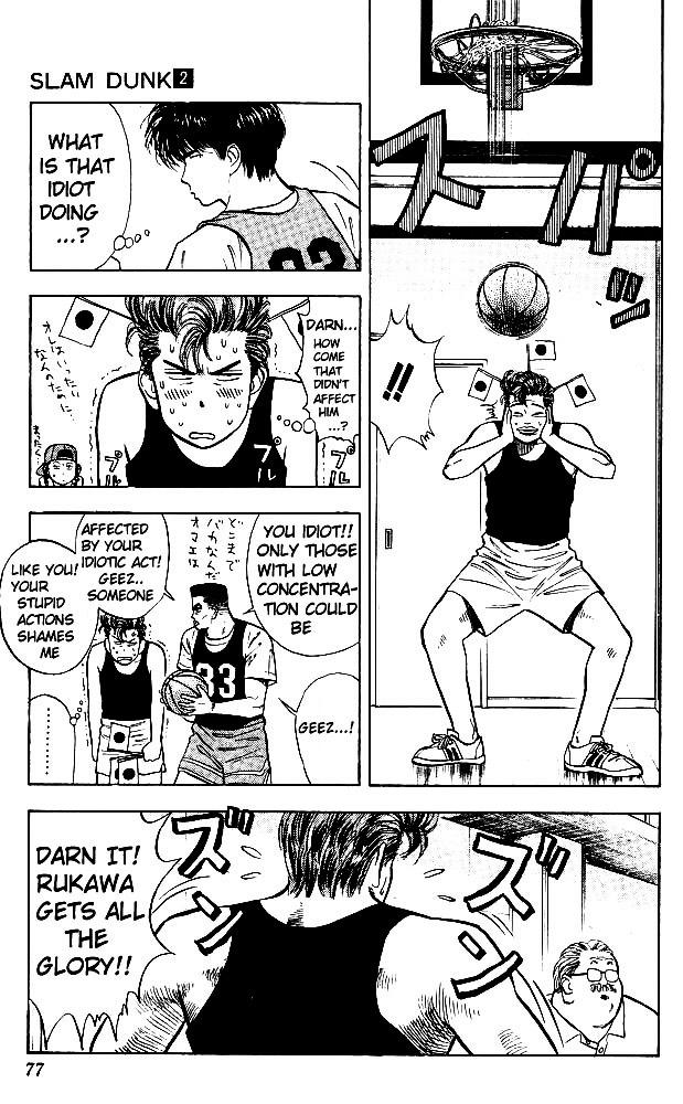 Slam Dunk Chapter 13  Online Free Manga Read Image 9