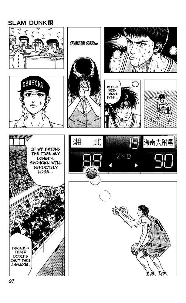 Slam Dunk Chapter 130  Online Free Manga Read Image 11