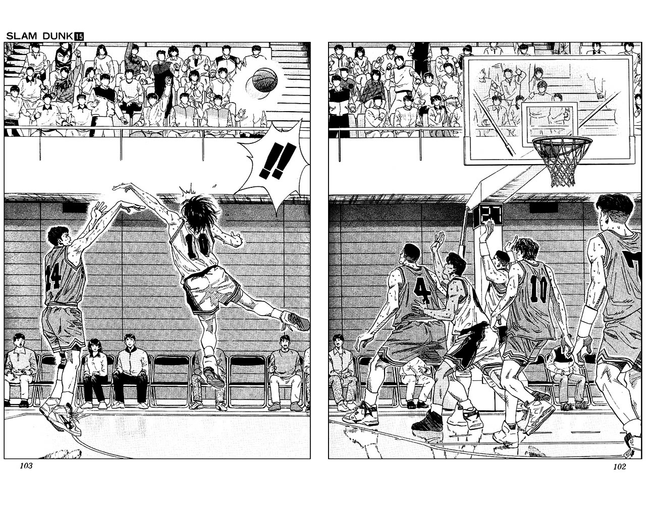 Slam Dunk Chapter 130  Online Free Manga Read Image 16