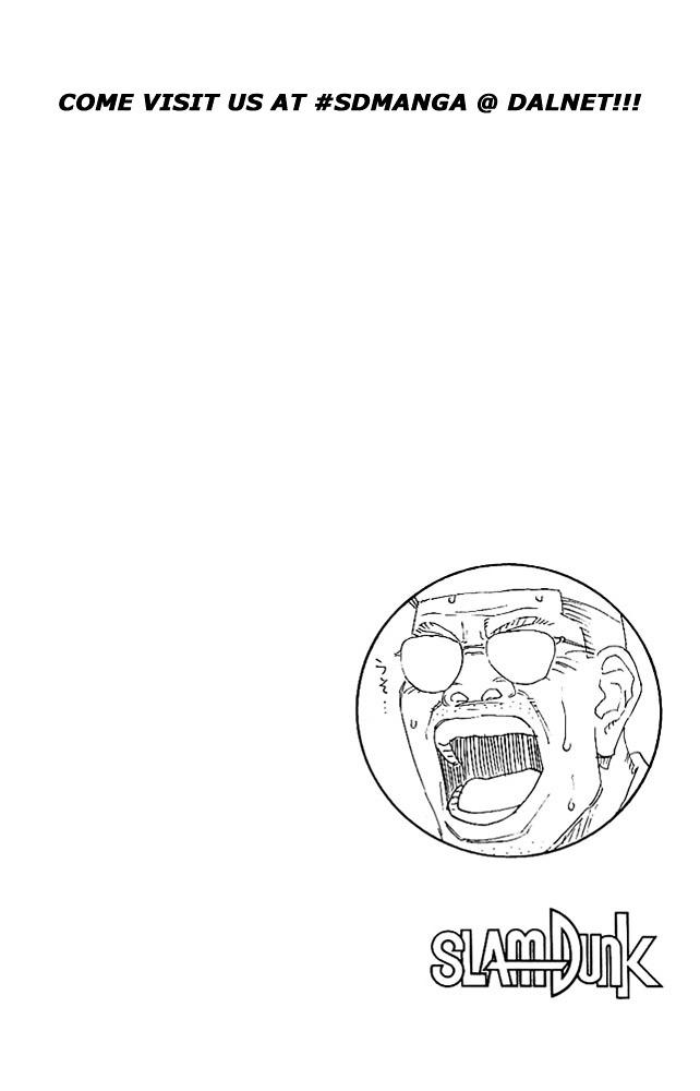 Slam Dunk Chapter 130  Online Free Manga Read Image 19