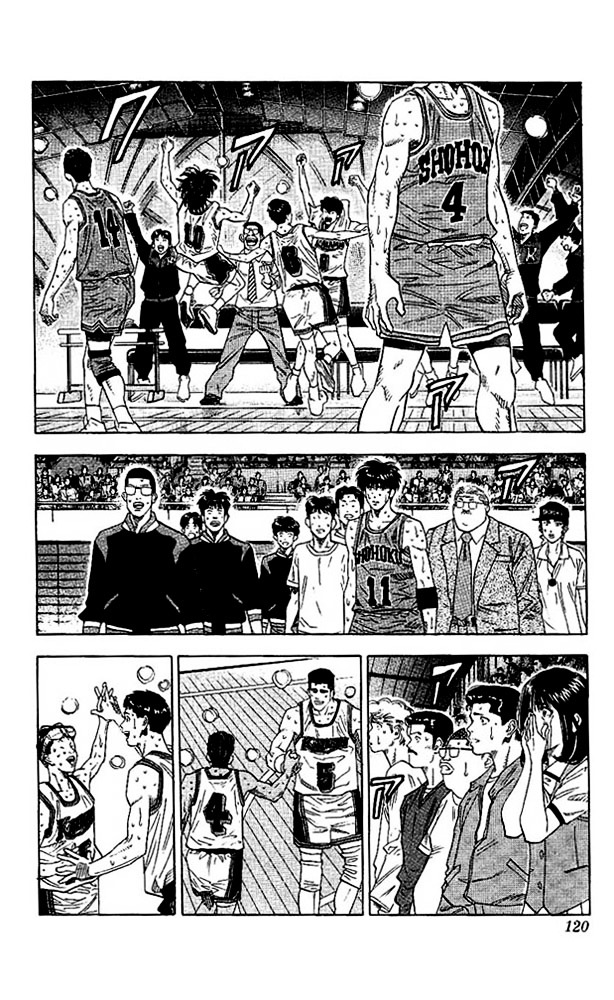 Slam Dunk Chapter 131  Online Free Manga Read Image 12