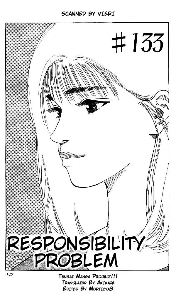 Slam Dunk Chapter 133  Online Free Manga Read Image 1