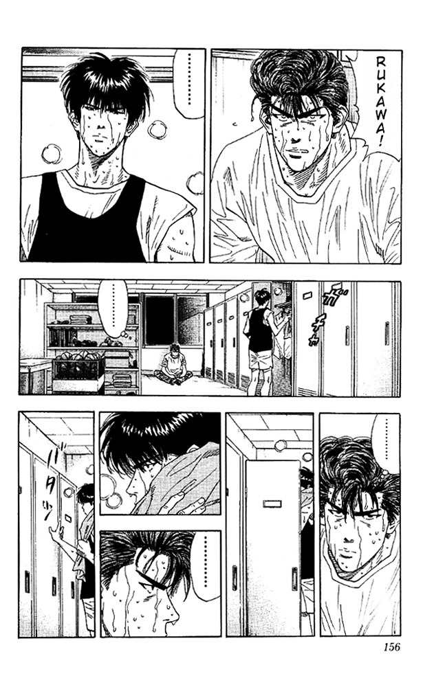 Slam Dunk Chapter 133  Online Free Manga Read Image 10