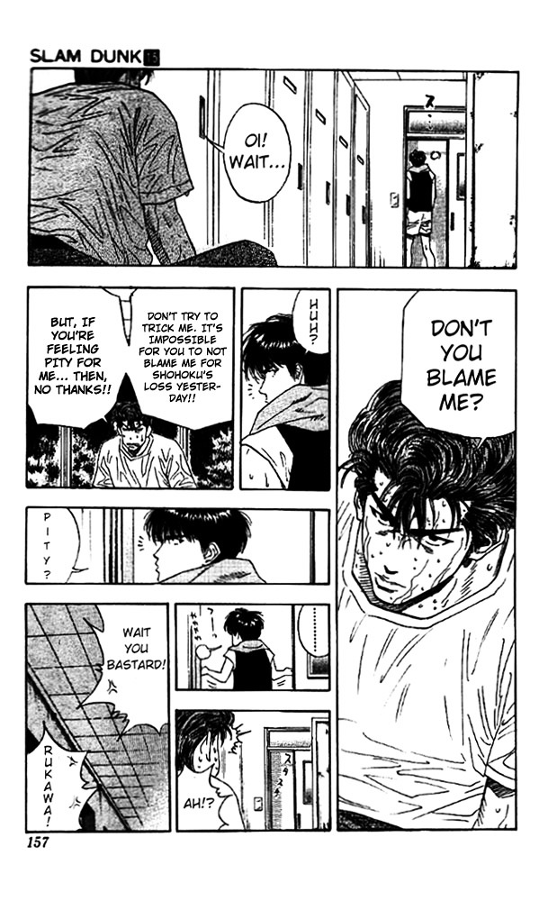 Slam Dunk Chapter 133  Online Free Manga Read Image 11