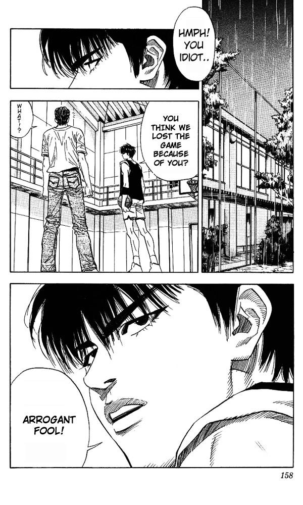 Slam Dunk Chapter 133  Online Free Manga Read Image 12