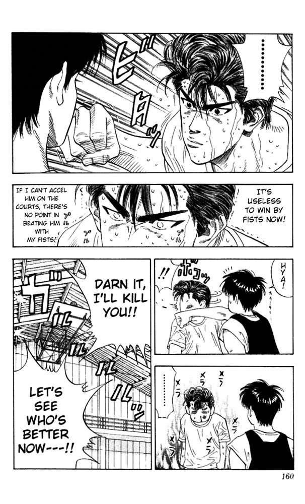 Slam Dunk Chapter 133  Online Free Manga Read Image 14