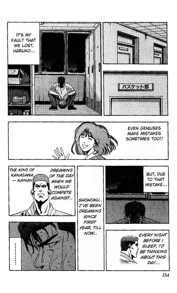Slam Dunk Chapter 133  Online Free Manga Read Image 8