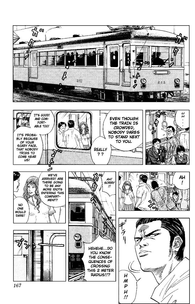 Slam Dunk Chapter 134  Online Free Manga Read Image 1