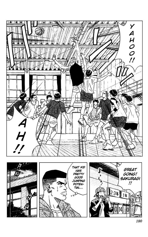 Slam Dunk Chapter 134  Online Free Manga Read Image 14